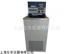 上海左乐品牌DC-0506低温恒温槽