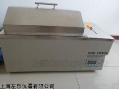 制冷恒温水浴摇床COS-110DW