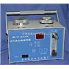 供应JWl-1A型空气微生物采样器 流量3-25L/min