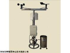 奥斯恩OSEN-YZS工地扬尘噪声视频监测仪(大量程)
