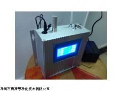 奥斯恩OSEN-6C型三通道扬尘监测传感器 激光扬尘传感器