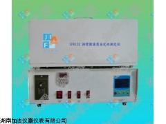 润滑脂流动压力测定器(Kesterhich法)