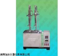 工业芳烃铜片腐蚀测定器GB/T11138