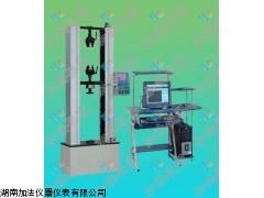 聚乙烯管材与管件热稳定性测定器GB/T17391