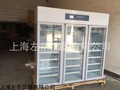 上海左乐品牌PGX-600B光照培养箱培养箱