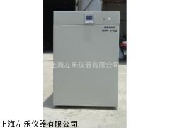 上海左乐品牌GHP-9160隔水式恒温培养箱