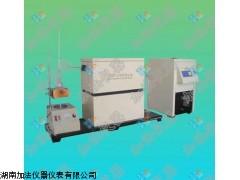 苯类产品自动蒸馏测定器GB/T3146