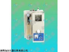 有机液体沸程测定器GB/T7534