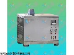 苯结晶点测定器GB/T3145
