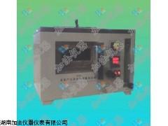苯类产品蒸发残留量测定器GB/T3209