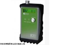 美国metone831手持式粉尘仪PM2.5粉尘颗粒物检测仪