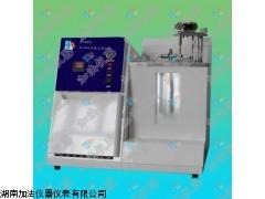 石油沥青脆点测定器GB/T4510