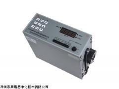 奥斯恩CCD1000-FB本质安全型防爆便携式微电脑粉尘仪