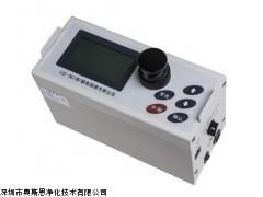 奥斯恩LD-5C(B)微电脑激光粉尘仪 台式粉尘浓度检测仪