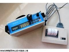 LD-3激光粉尘仪 便携式可吸入颗粒物(PM10)粉尘仪
