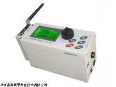 奥斯恩LD-5C(R)无线传输型颗粒物在线监测系统