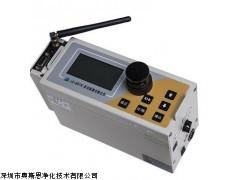 奥斯恩LD-6S(R)有线/无线传输型激光颗粒物在线监测系统
