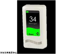 奥斯恩IPM2.5-AD室内PM2.5在线监测仪