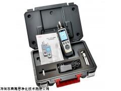 DT-9881M多合一空气质量检测仪PM2.5/PM10检测
