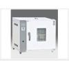 廣東電熱鼓風干燥箱價錢,湖南電熱鼓風干燥箱廠家批發售價,