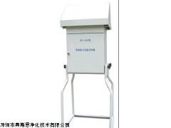 KB-1000大气粉尘大流量采样器 TSP智能颗粒物采样器