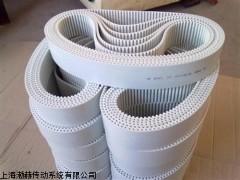 进口橡胶同步带14M-1064/14M-1092