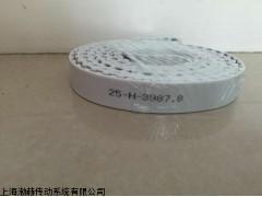 进口橡胶同步带14M-1456/14M-1470