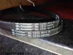 进口橡胶同步带14M-2590/14M-2604