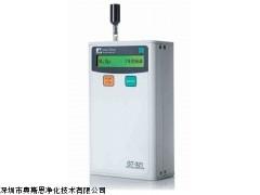 美国metoneGT-321手持式激光尘埃粒子计数器
