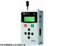 美国MetOneGT-526S手持式六通道激光尘埃粒子计数器