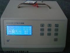 CJ-HLC300台式激光尘埃粒子计数器带打印 洁净度测试仪