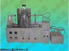 石油产品硫含量测定器(管式炉法)GB/T387