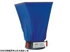 奥斯恩FLY-1风量罩FLY-1电子风量罩/套帽式风量罩厂家