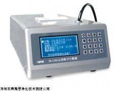 SX-L310 AC/DC交直流两用型大流量尘埃粒子计数器