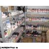 DL-酪氨酸CAS号556-03-6厂家