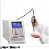UP-250/UP-400S手持式超声波细胞破碎仪