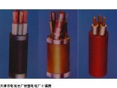 HYAT 100x2x0.5 充油通信电缆