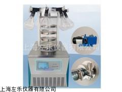 上海左乐品牌-50度ZL-10TD挂瓶型
