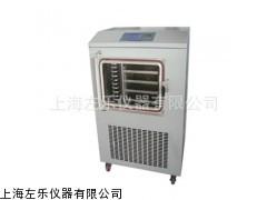 上海-50度原位冻干机ZL-20TDS普通型