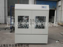 上海左乐双层大容量恒温培养摇床COS-1102
