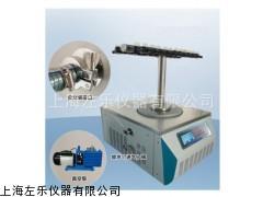 上海-50度冷冻干燥机多歧管型ZL-10TD