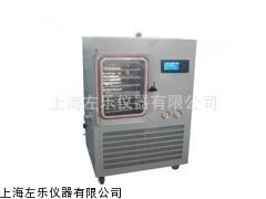 0.5㎡原位冻干机ZL-50TD普通型
