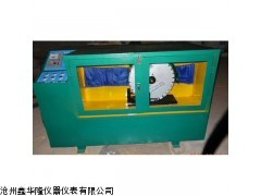 DQ-4型自动岩石锯石机, DQ-4型自动岩石锯石机厂家