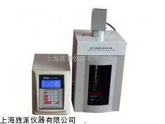 JY99-IIDN超声波细胞粉碎机生产厂家报价