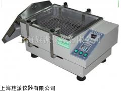 SHA-C数显水浴恒温振荡器(往复式)