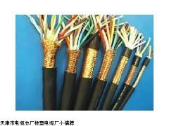 HYA53铠装通信电缆|HYA53通讯电缆