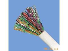 控制电缆 ZR-KVVP阻燃 屏蔽控制电缆
