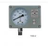 YSG-2,电感压力变送器