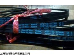 盖茨保力强同步带8MGTC-640/8MGTC-720