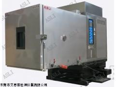 -30℃温湿度三综合振动台